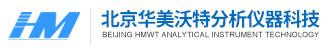 北京华美沃特分析仪器科技有限公司