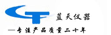 杭州蓝天必威客户端betway必威手机版登录