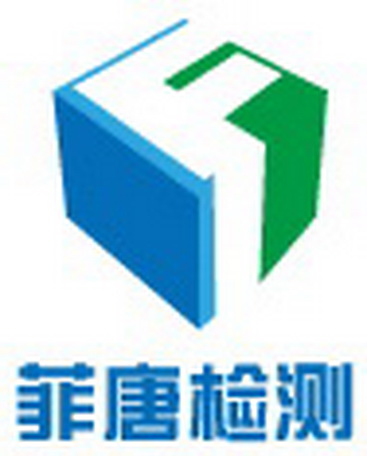 蘇州菲唐檢測設備有限公司