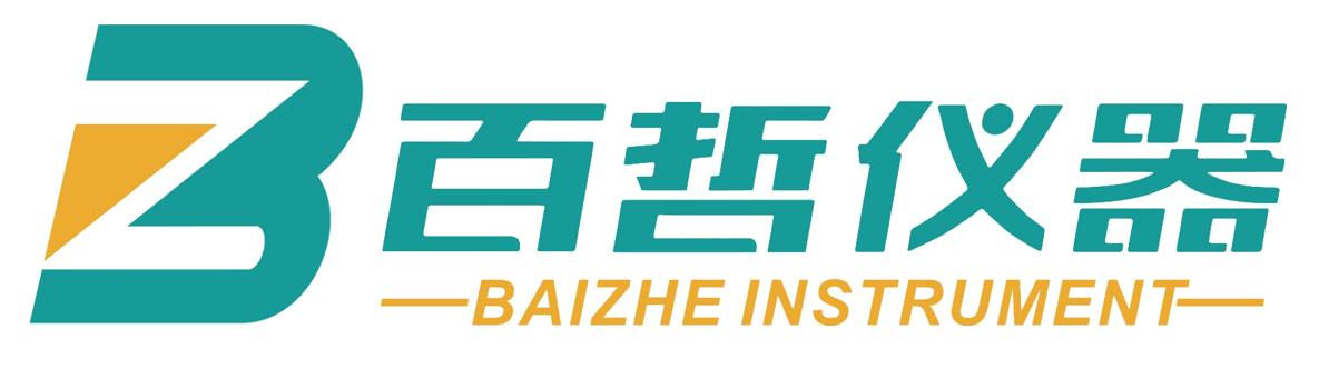 上海百哲仪器有限公司