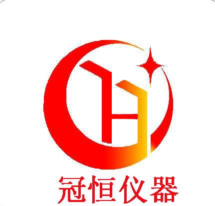 山西冠恒精电仪器设备有限亚搏体育app网站