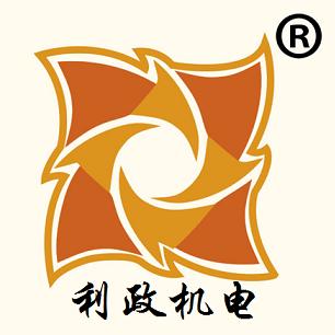 上海利政机电设备betway必威手机版登录