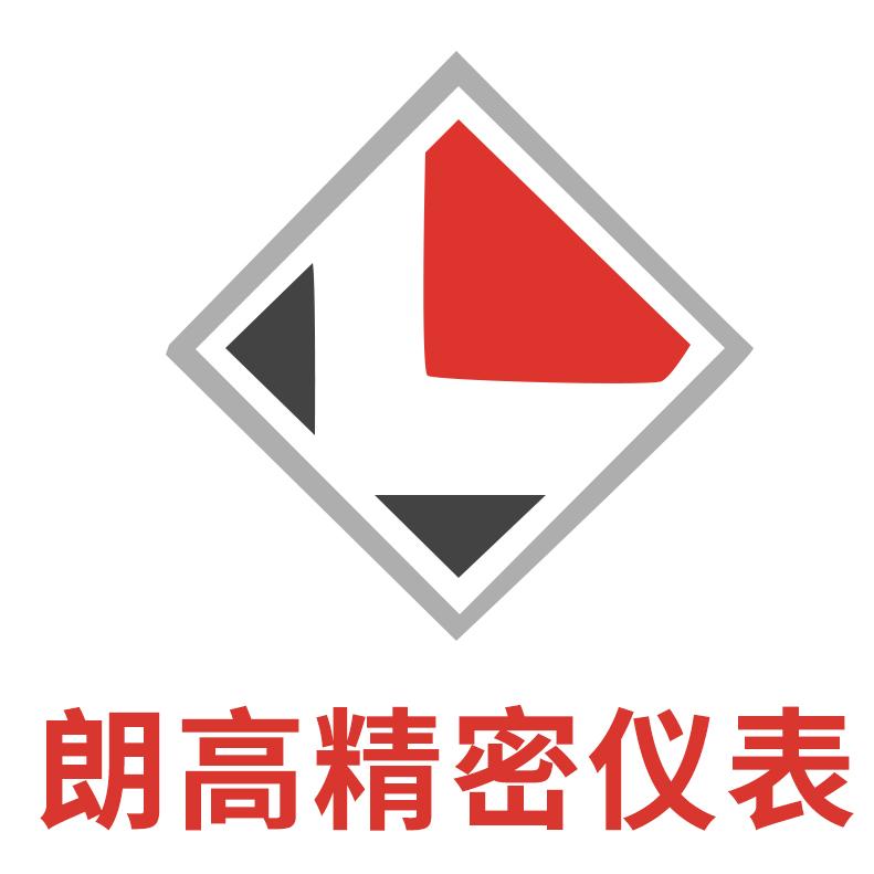 江苏朗高精密仪表有限公司