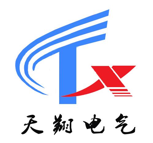 扬州市天翔电气有限公司