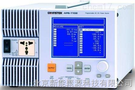 聚源APS-1102A/GKP-2302可編程交流/直流電源