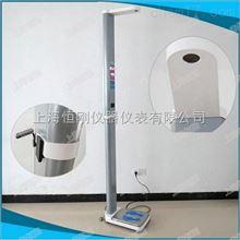 上海人体身高体重秤 人体电子健康秤