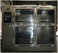 SHBY-60B数控式-60B水泥养护箱_水泥设备_价格参数