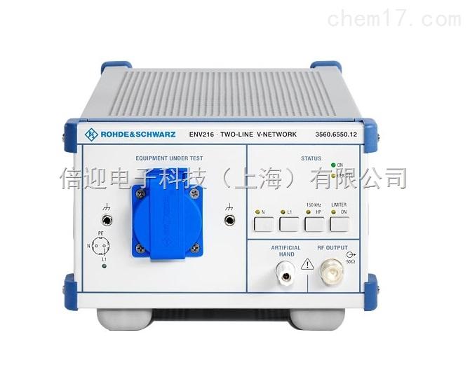 ENV216两线人工电源网络