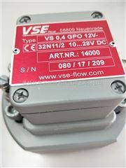 德国VSE流量计原装正品现货优惠