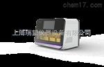 Auto X6 高通量核酸提取仪