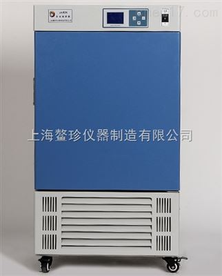 300L生化培养箱(无氟环保 大屏液晶显示)