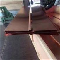 紫铜止水板