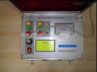 HSBB-A变压器变比测试仪