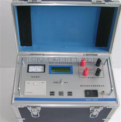 HSZGY-20A直阻测试仪