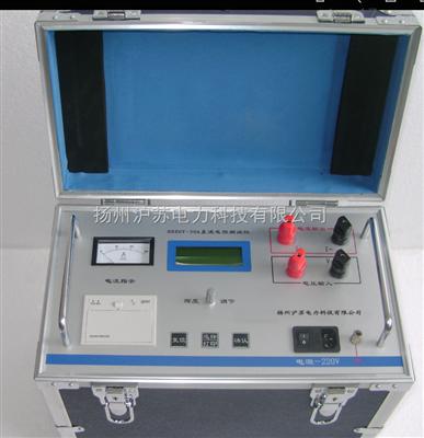 HSZGY-30A直流电阻测试仪