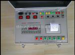 HSGKC-V断路器特性测试仪