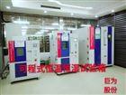 JW-3301沈阳快速温变试验箱专业供应