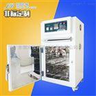 精密无尘洁净烤箱 热风循环工业烘箱 可定制