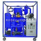 ZY绝缘油滤油机系列