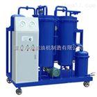 TYG高粘度油专用真空滤油机