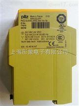 PILZ继电器777305