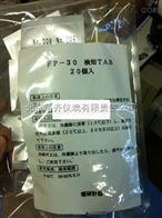 理研FP-30 MK2(FP-31) 甲醛检测仪