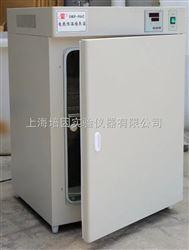 DRP-9052杨凌 52L电热培养箱
