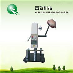 植物抗倒伏测定仪应用效果|植物茎杆强度测定仪价格|河南云飞科技