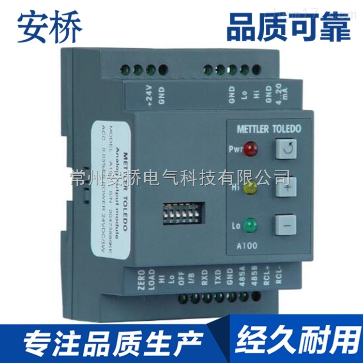 梅特勒-托利多IND110变送器仪表