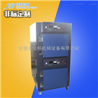 数显控温防爆烘箱 热风循环工业烤箱 可定制