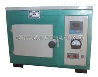 SX2-8-13一体式、数显箱式电阻炉升温方式
