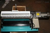 连续式钢筋打点机使用维护/供货厂家