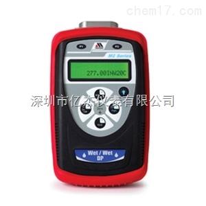 M200-DI 液/湿差压智能压力测量仪