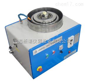 科晶 台式 UNIPOL-160D雙麵研磨拋光機