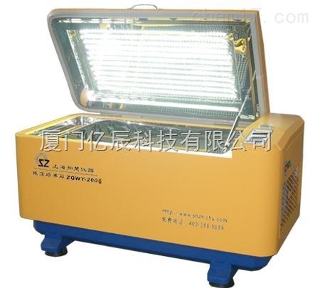ZHZY-70B知楚 福建总代理 恒温振荡培养箱  价格优惠