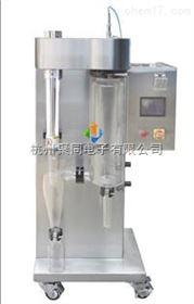 兰州实验型喷雾干燥机JT-8000Y*