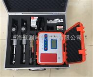 GCCZ-80双枪电缆安全刺扎器