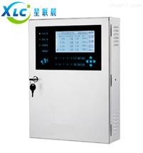 分线制8路气体报警控制器XCA-800B生产厂家