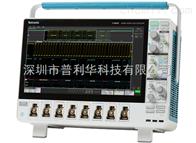 Tektronix泰克MSO58混合信號示波器