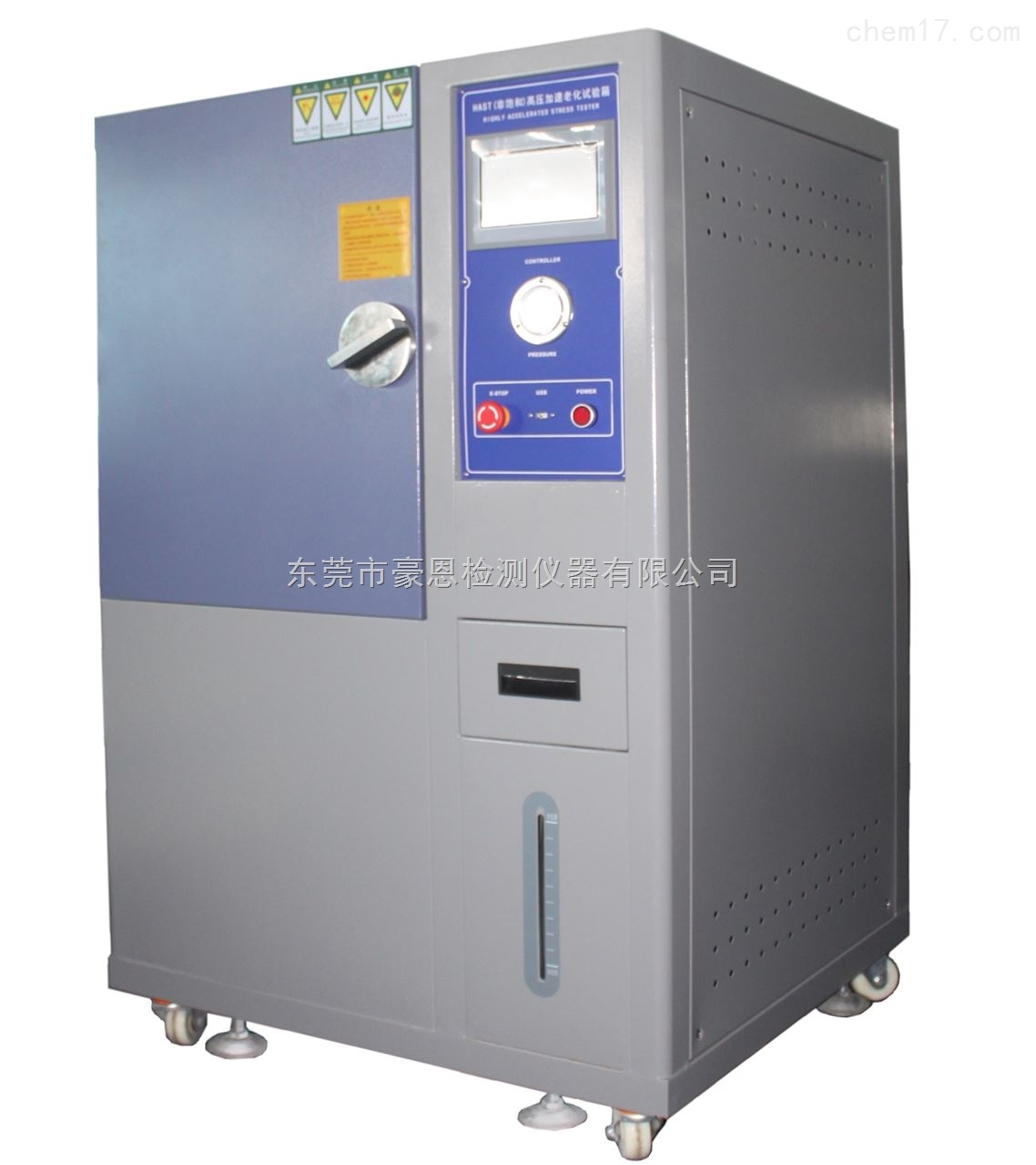 PCT高壓加速老化箱