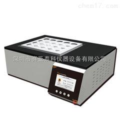 深圳供应海能SH220N/SH220F石墨消解仪价格