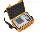 便携式X光分析检测仪