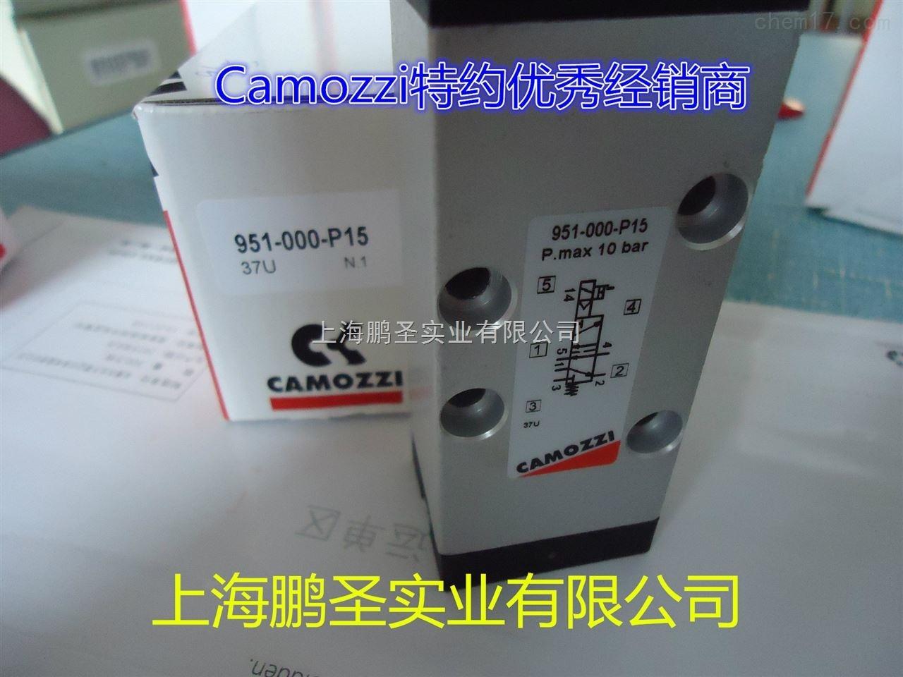 CAMOZZI951-000-P15