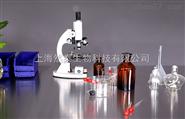 补体C5b-9末端补体复合体ELISA试剂盒
