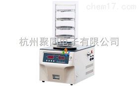 浙江冷冻干燥机FD-1A-50跑量销售
