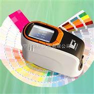 CS-650便攜式氙燈版分光測色儀