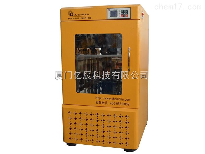 ZHTY-50S上海知楚  ZHTY-50S  小型恒温振荡培养箱