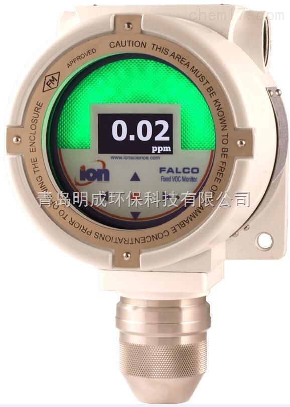 英离子固定式VOC在线监测仪FALCO法尔考