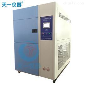 厂家热销风冷式三箱式冷热冲击试验箱