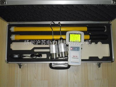 HSHX-300无线高压核相仪